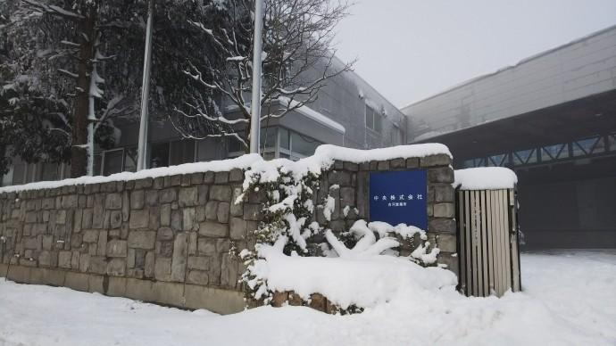 雪が積もった古河営業所