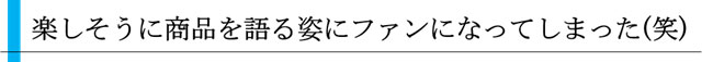 omoi_07_26-column1