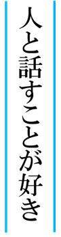 omoi_07_26-column5