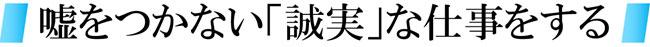 omoi_07_26-column7