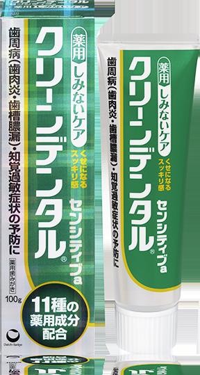 product_sub074