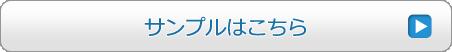 samplebana-